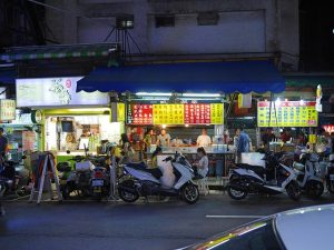 How to go to Taiwan's future
